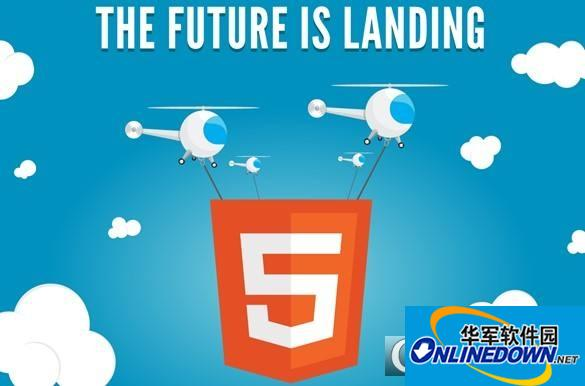 HTML网站设计样式