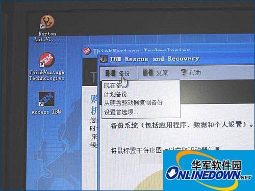 F11系统恢复工具