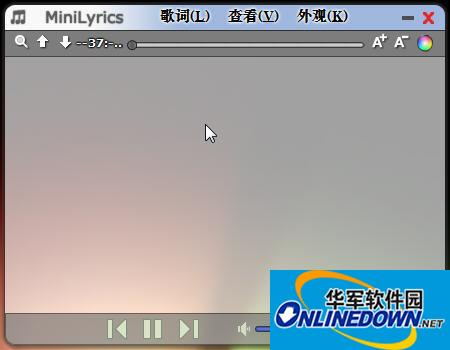 迷你歌词(MiniLyrics7)