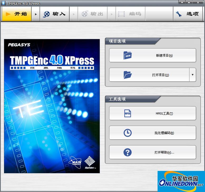 小日本4(TMPGEnc 4.0 XPress)