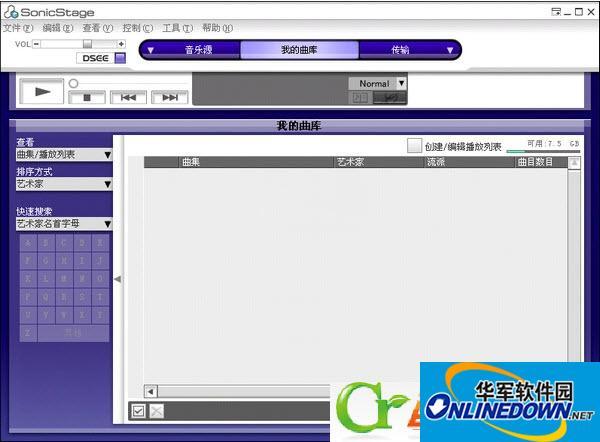 索尼音乐管理软件(SonicStage)