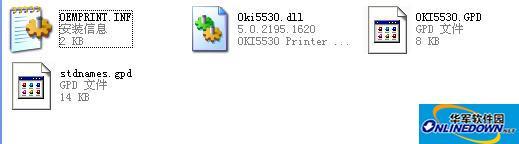 南天pr2打印机驱动