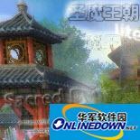 圣魔王朝之蓬莱仙魂3.4e【攻略】 PC版