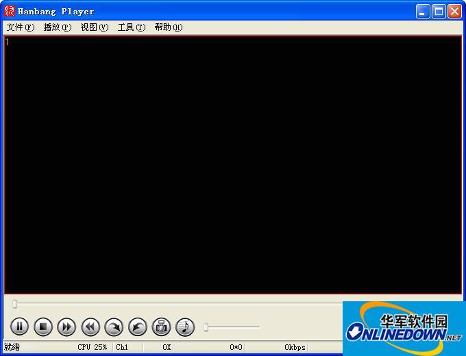 监控视频播放器HBPlayer