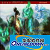 成仙之路1.8【隐藏英雄密码】 PC版