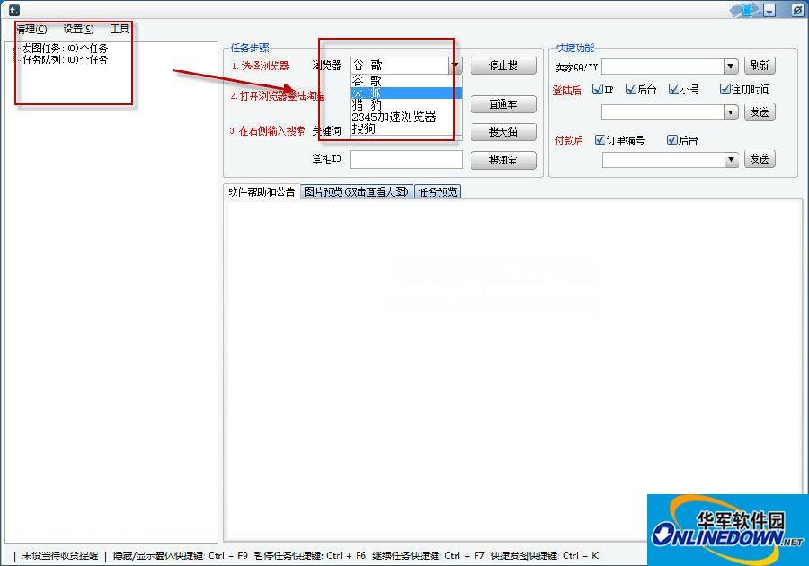 QQ快乐吧说说刷赞软件极速版