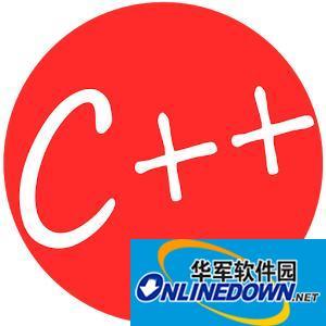 去除c++多余头文件的工具(cxx clean include)