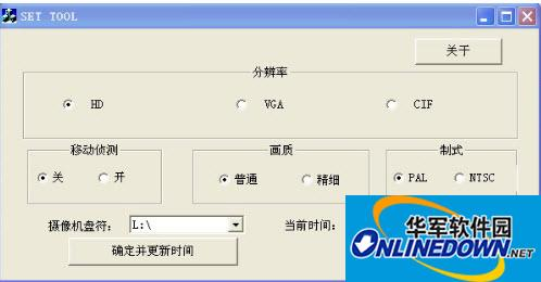 乔安476LN插卡摄像机软件