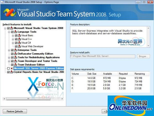 Visual Studio 2008 SP1 补丁(VS2008 SP1 补丁)