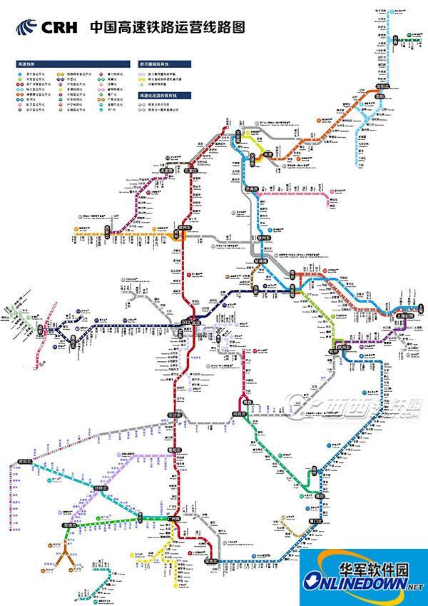 32色全国高铁图