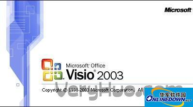 Visio 2013查看器(Visio Viewer2013)