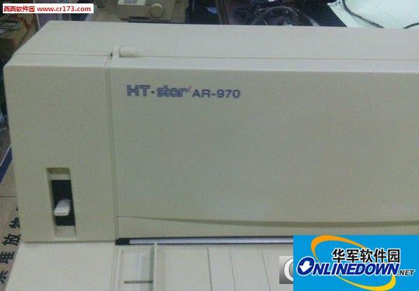 航天斯达ar970p驱动 win7版