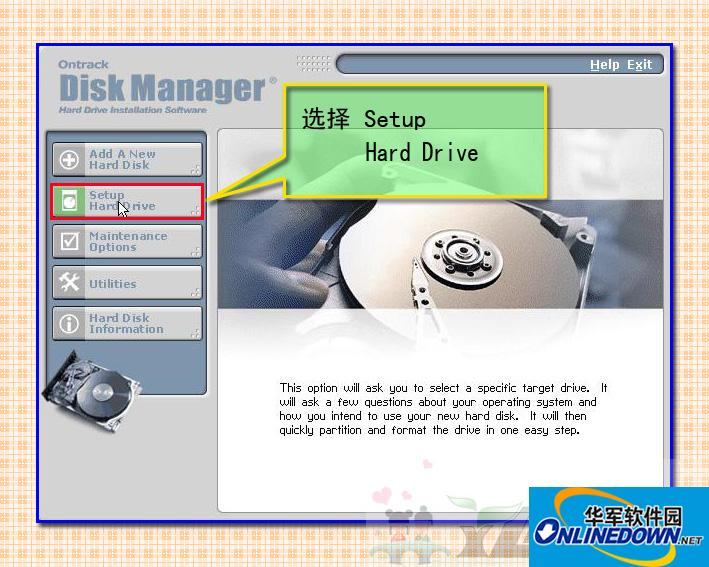 DM分区工具(Disk Manager完美解决大硬盘分区)