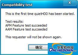 quietHDD西数硬盘C1门克星