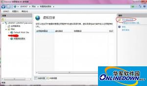 IIS 7.0 完整安装包(适用Win 2008)