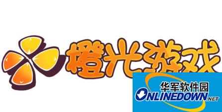 橙光文字游戏制作器