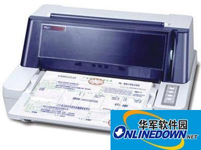 映美FP-530KIII+ 打印机驱动