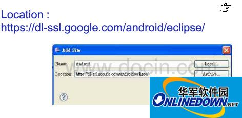Android开发工具(ADT Plugin)