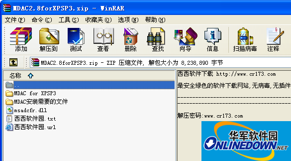 mdac 2.8 for xp