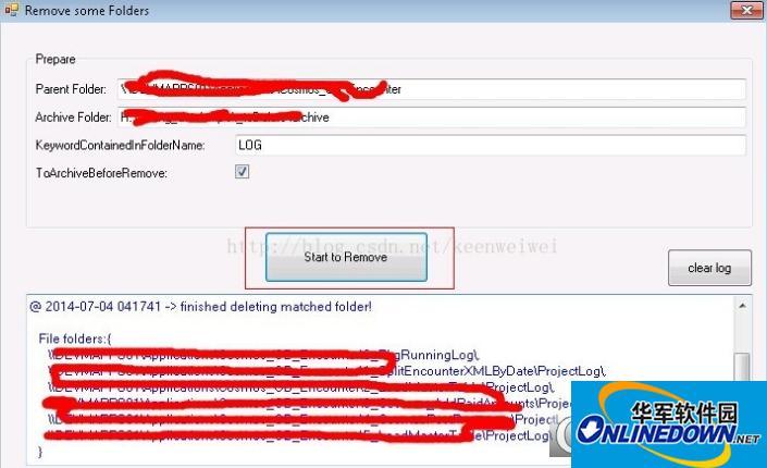 文件夹批量删除工具