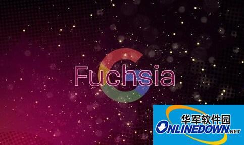 fuchsia系统