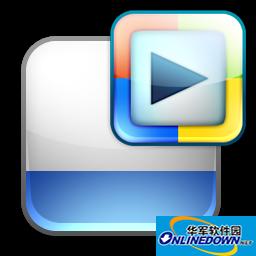 海康YUV播放器win32 V1.0.0.1