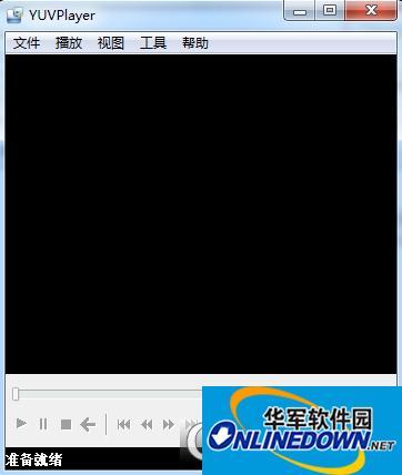 海康YUV播放器win32