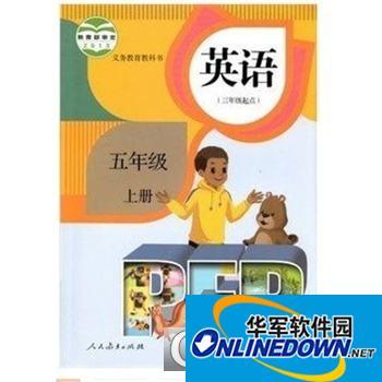 秋季新人教版PEP小学五年级上册英语电子书