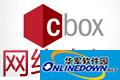 cbox央视影音2017