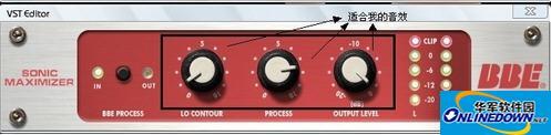 BBE音效加强软件