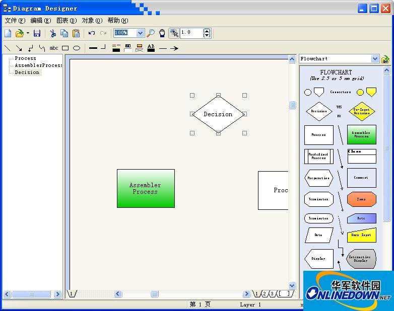 图形图表设计器(Diagram Designer中文版)