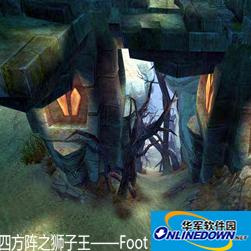 魔兽地图:四方阵之狮子王3.8 PC版