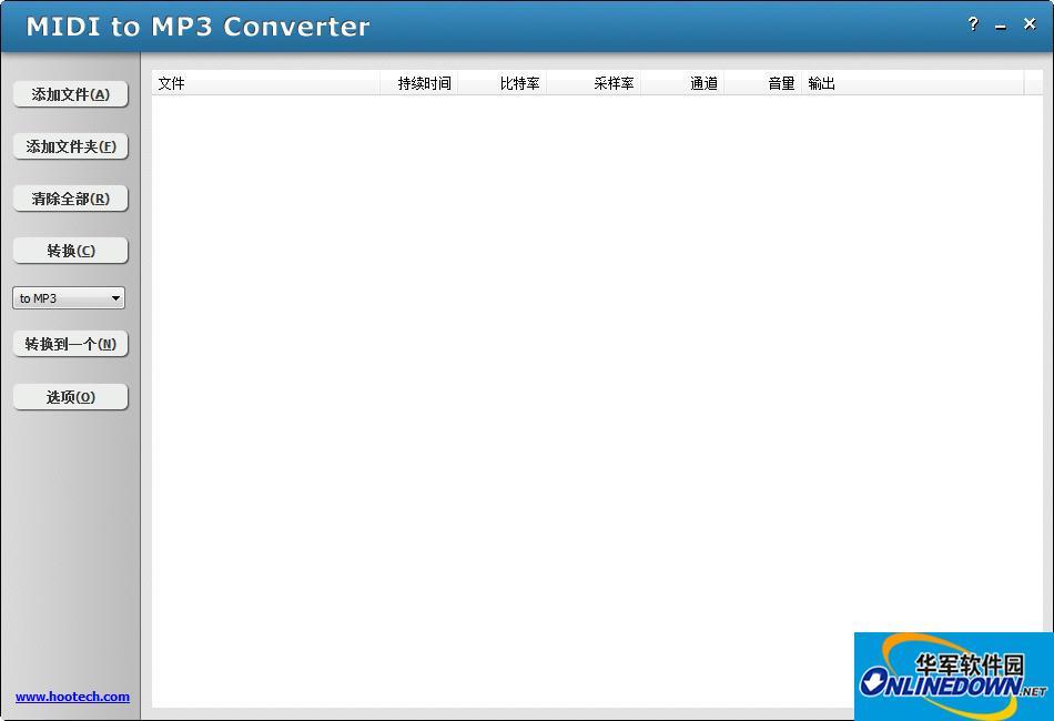 多格式音频转换工具(MIDI to MP3 Converter)