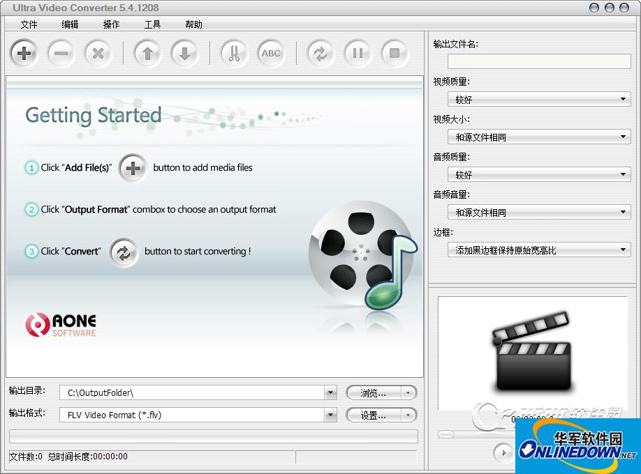 视频转换工具(Ultra Video Converter)