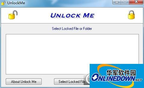 UnlockMe文件解锁工具