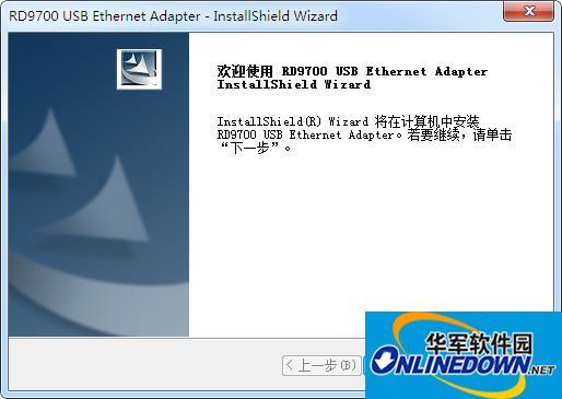 KY-LAN RD9700网卡驱动