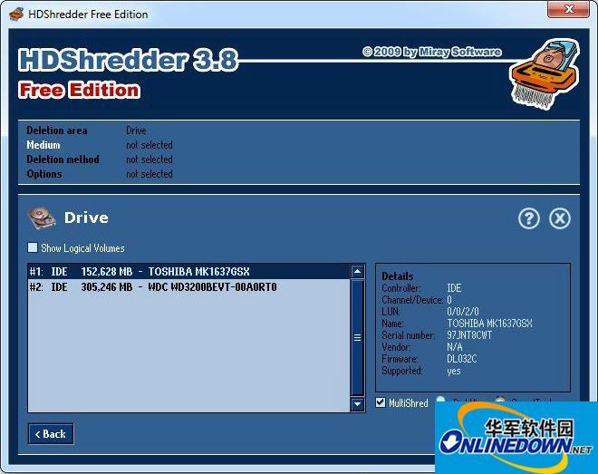 硬盘数据彻底粉碎删除工具(HDShredder)