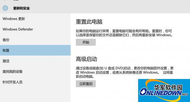华为MateBook Assistant助手