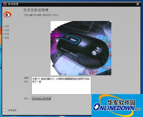 LG LSM-100鼠标扫描器驱动