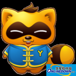 简约YY多开器2015
