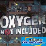 缺氧Oxygen Not Included 3dm汉化补丁 v1.1 轩辕版
