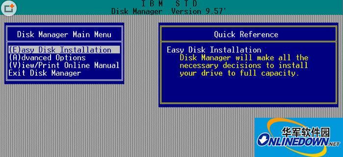DM硬盘低级格式化工具万用版(disk manager version)
