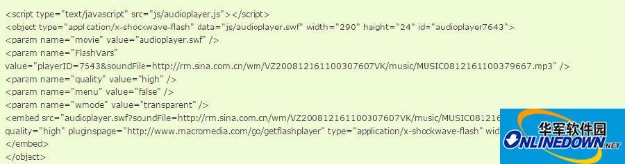 简洁迷你型flash版单曲mp3音乐播放器