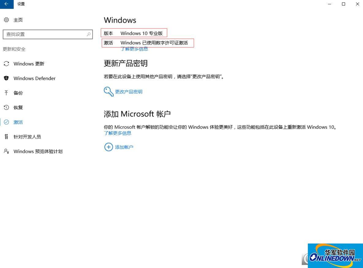 Win10系统1607教育版/专业版/家庭版/家庭单语言版/家庭中国版(5合1)