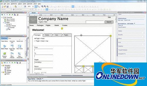快速产品原型设计工具(Axure RP Pro)
