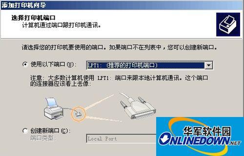 爱普生EPL-6200L打印机驱动
