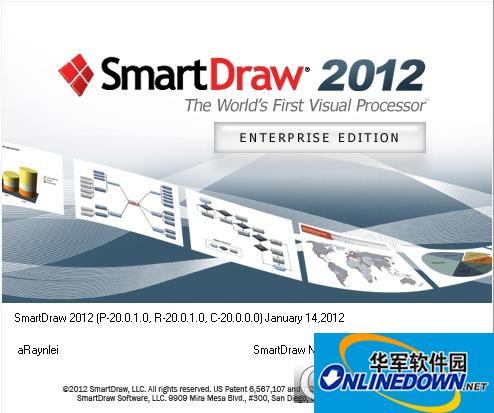 SmartDraw绘图软件