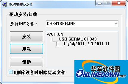 USB转RS-232板驱动程序