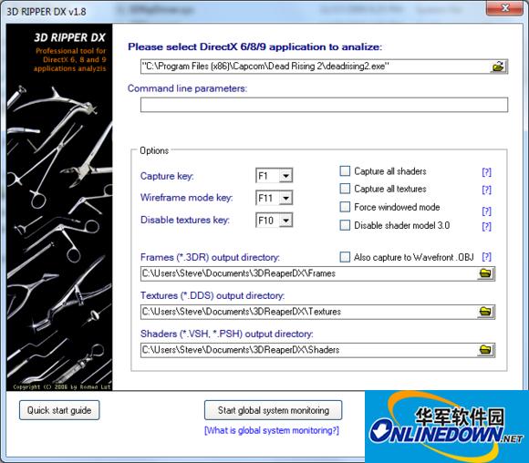 窗口化工具(3DRipperDXSetup)