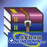 winrar5.4注册版无广告 32位&64位